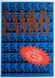 SAMMY - XXXX - Konzertplakat - DAVIS JR - Concert - Poster - Vera - Groningen