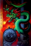 YEAR OF THE DRAGON - Poster - Alchemy - Gothic - Mystic - Drache